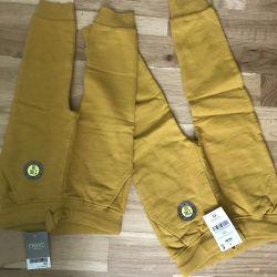 Pants 92-98
