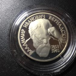 Coin, proof, polished, was not in circulation