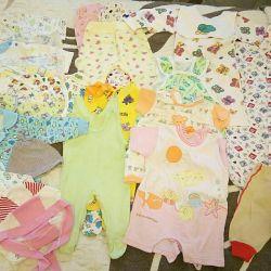 Пакет детских вещей. Р.56-58