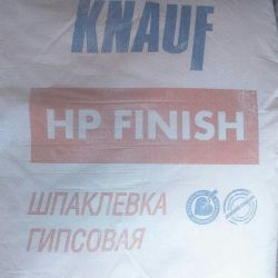 Шпаклевка Финиш Кнауф 25 кг