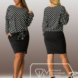 Новое платье р-р 48-50