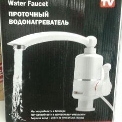 Ηλεκτρική θερμάστρα νερού