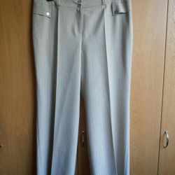 Pants # 26 are new, p.58