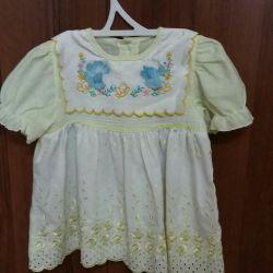 Child dress. New