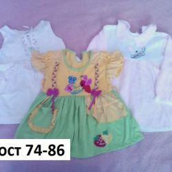 dress package up to 1.5 years