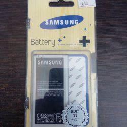 Battery Samsung GALAXY S5