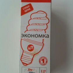 Φωτισμός ενέργειας E27 20W