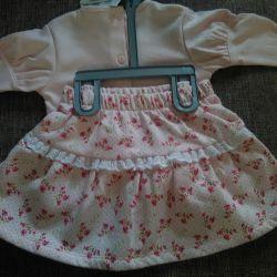 Set jacket + skirt new 80