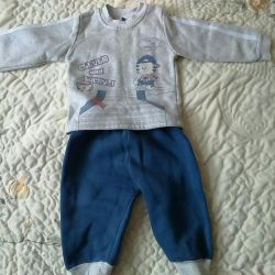 Kit on the boy