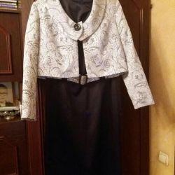 Φόρεμα με σακάκι