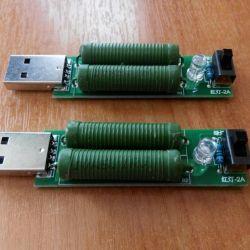Rezistor de încărcare USB 1A / 2A pentru tester USB