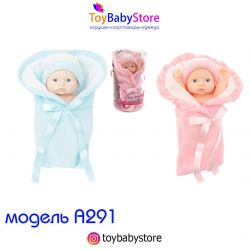 Baby doll new different colors