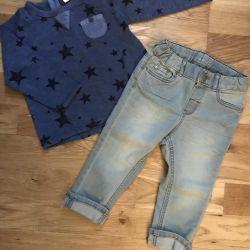 Clothes for a boy 9-12 months next H & M