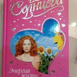 Elena Solntseva'nın Kitapları