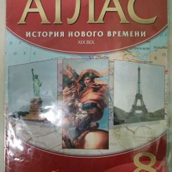 Atlas Modern History 8 cl