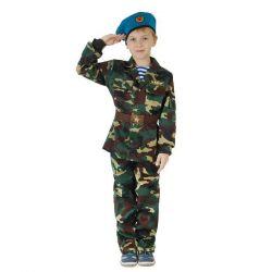 Costum pentru copii în aer