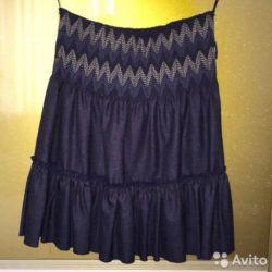 New skirt, hb