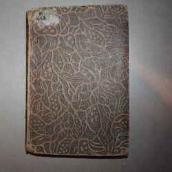 Book Korolenko V. g., Antiques