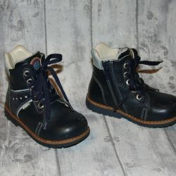Panda boots, spring, p 23