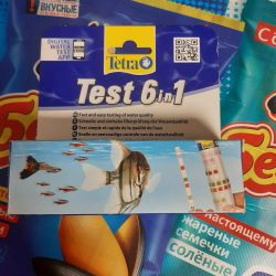 Test for aquarium water