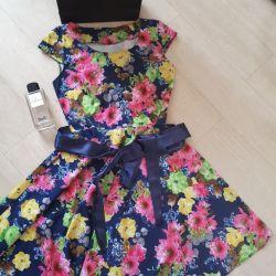 Πολύ κομψό φόρεμα