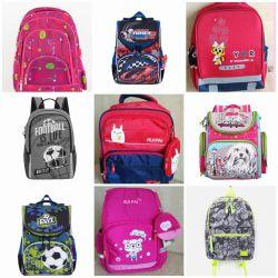 Backpacks original brands