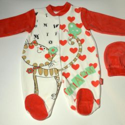 Overalls velor with a hat 0-3.3-6.6-9 months