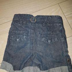 Children's denim shorts
