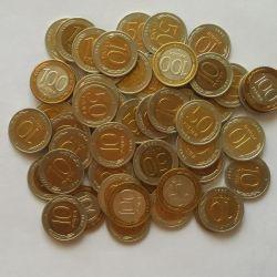 50 bimetal coins