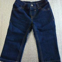 Jeans Calvin Klein (pants)
