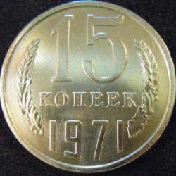 Каталожная монета