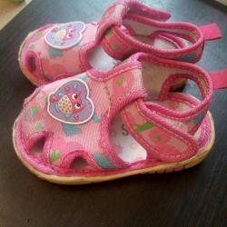 Sandale TWINS și papuci