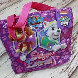 NEW Beach Bag Disney®