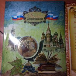Rus okul çocuğu portföyü
