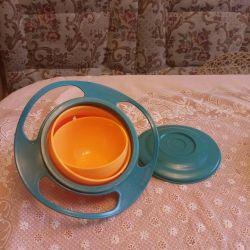 New spill plate