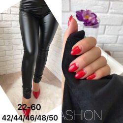 leggings in stock P 42,44,46