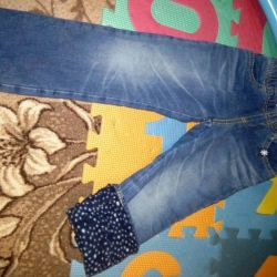 Jeans with fleece lining