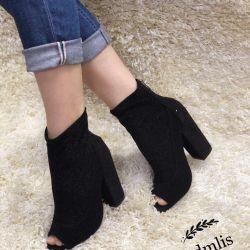 Düşük ayakkabı
