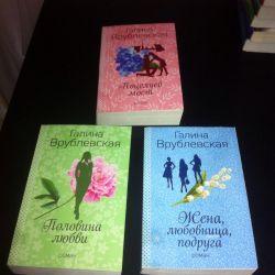 Сборник романов 3 книги