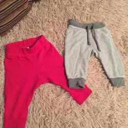 Pants 68-74r