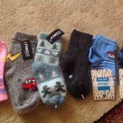 Socks for boy