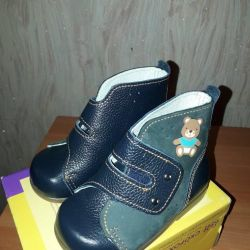 Hakiki deri 20'den çocuk ayakkabı