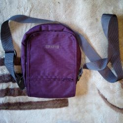 Duckine bag