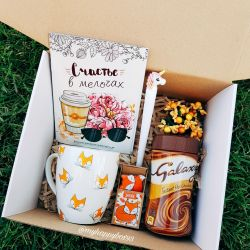 gift set for girlfriend wife friend sister