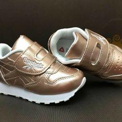 Νέα αθλητικά παπούτσια 27 (16,5cm)