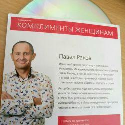 mp3 disc de Pavel Rakova