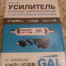Anten amplifikatörü