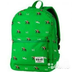 Green Horse Backpack New