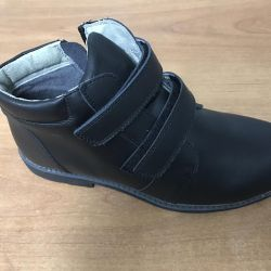 Yeni ayakkabılar, bölge 37
