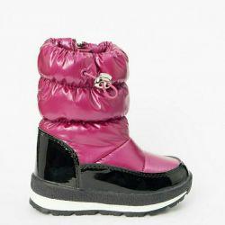 Gulliver Boots